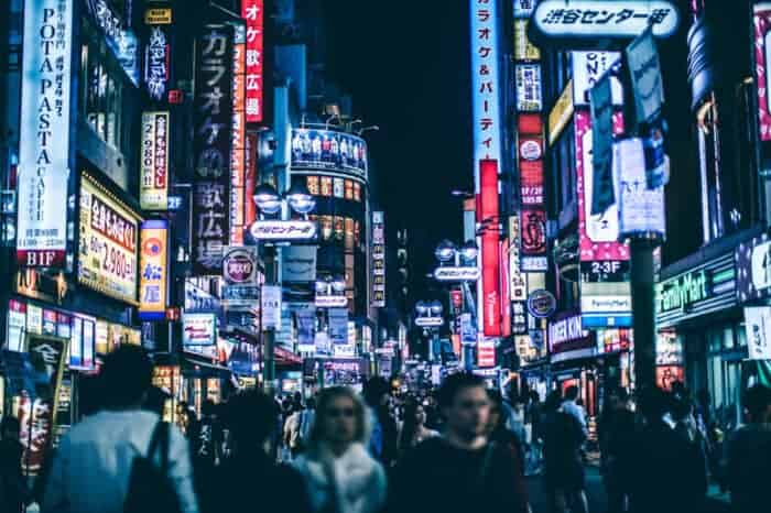 Tokyo city, on of the safest cities in the world